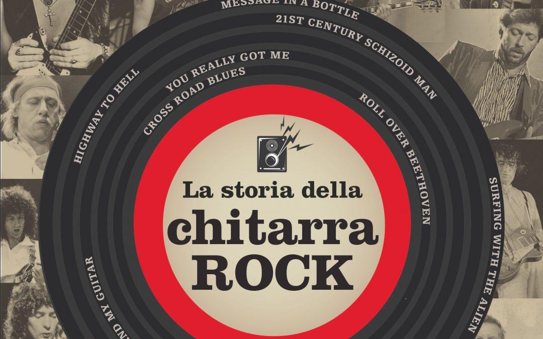 La storia della chitarra rock